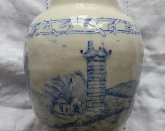 Antique Blue and White Ginger Jar c1890