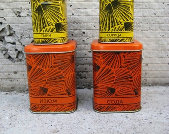 Vintage set of 4 containers / Tin Container/Soviet Polka/Tin Boxe for Dot Kitchen/food canisters