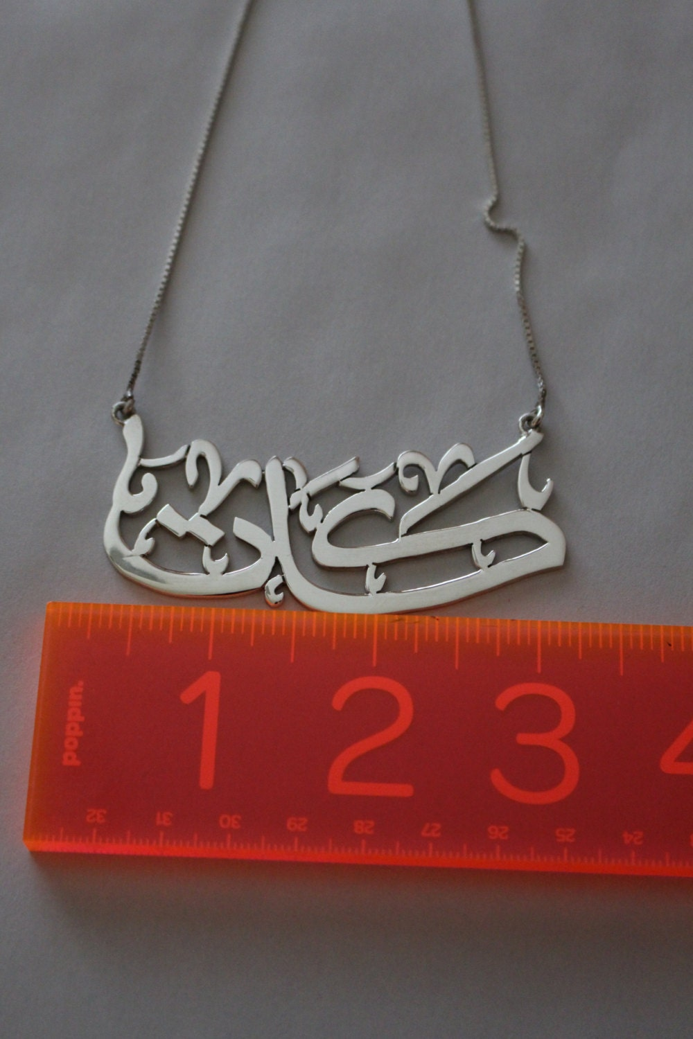 jewelry pronunciation large size arabic punctuated name necklace proper 2636
