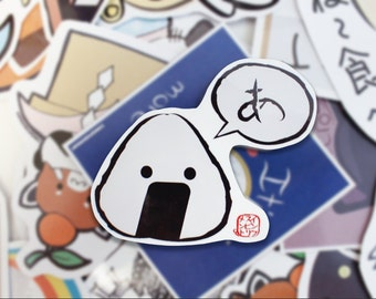 Onigiri (Ah!) Sticker