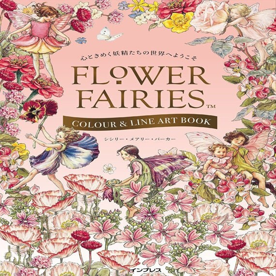 Floral Fairies Coloring Book Adult Coloring Book Enchanted Forest ...