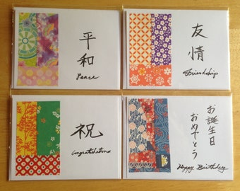 ON SALE Four Origami Paper Kanji Cards