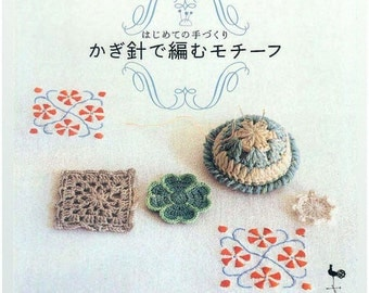 Ondori petit crochet - Japanese eBook Pattern