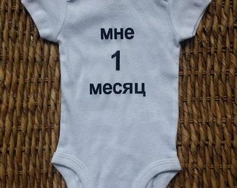 Custom Baby onsies