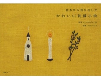 Cute Small Embroideries - Japanese Craft Book