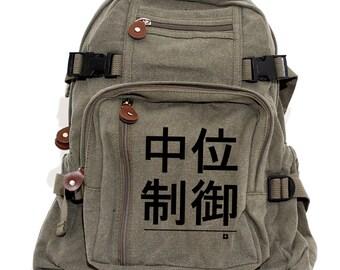 Backpack, Canvas Backpack, Camera Bag, Laptop Backpack, Japanese Symbol, Zen, Hipster, Rucksack, Small Lightweight, Medium Control Backpack