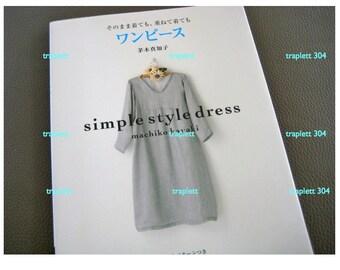 Japanese Sewing Pattern Book Machiko Kayaki
