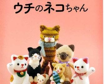 I love Cats Amigurumi - Japanese Craft Book