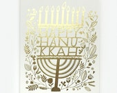Hanukkah Candles - Greeting Card