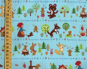 Half Yard Japanese Cotton Fabric Canvas Gingerbread Man Forest or Jack Beanstalk or Wizard of Oz