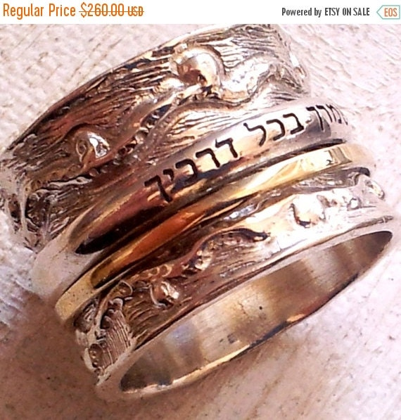 Graduation Sale Hebrew Blessing Ring. Hebrew Prayer By