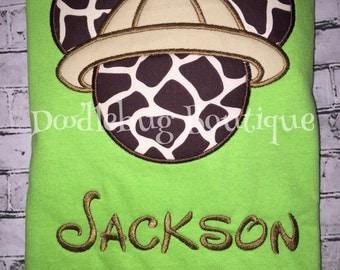 Mickey giraffe safari Animal Kingdom shirt with name