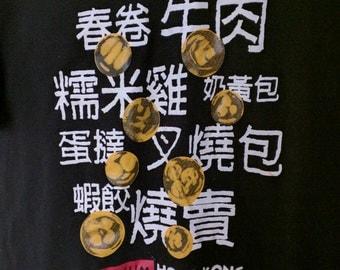 Dim Sum Hong Kong tshirt shirt souvenir men medium cotton China