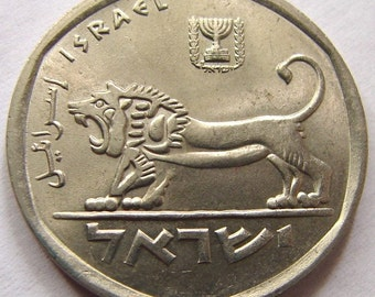 1978 Israel State ROARING LION 5 Pounds Large Coin Pendant