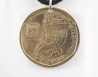 Israel Coin Necklace, 5 Sheqalim, Coin Pendant, Leather Cord, Jewish, Mens Necklace, Womens Necklace, 1982