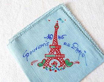Paris Souvenir Handkerchief 1945 of Eiffel Tower in Blue