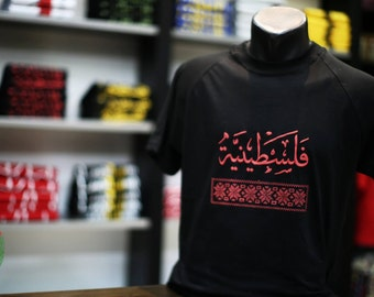 Palestinian (shirt for females)