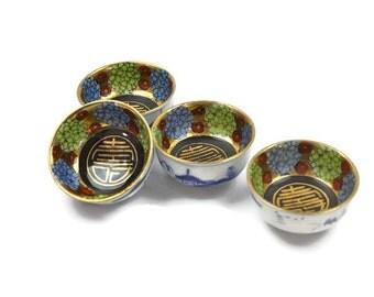 "Japanese Sake Cups - SET of 4, Kutani Ware, Japanese China, Hand Painted, Signed ""Longevity"", c.1930s"