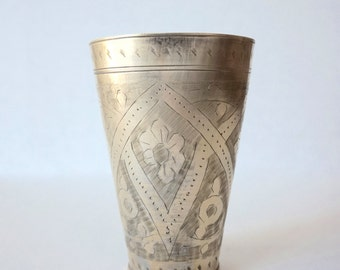 Brass Vase / India / Shipping Included in the U.S.