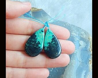 New,Chrysocolla Gemstone Earring Bead,28x16x4mm,5.8g