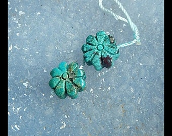 Carved Turquoise Flower Gemstone Pendant Bead,10x5mm,2.0g