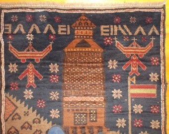 """Vintage, 1980s, Russian Invasion, Hand Knotted, Signed, Pictorial WAR RUG from Afghanistan, Tanks, Aircraft, Drones, 2'10""""x5'0"""""""