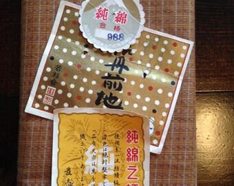 Vintage Japanese cotton kasuri fabric