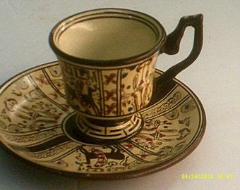 Vintage Greek Tea Cup and Saucer