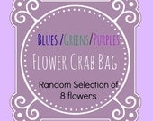 Fabric Flowers Grab Bag. Random Selection of 8 flowers in Blues, Greens, and Purples. All Sizes and Styles!!