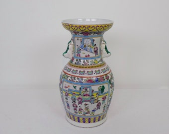 Chinese Famille Rose Baluster Shaped Porcelain Hand Painted Vase Foo Lion Handles With Courtyard Scene - Asian Oriental Chinoiserie Decor