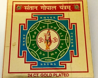 Santan Gopal Yantra Energized Yantra - Protects Children - Gives Progency