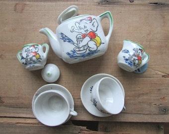 Child's Vintage Tea Set Elephant Nursery Tea Set