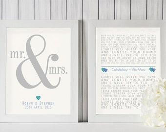 First dance print - Customised first dance print - personalised wedding print - anniversary gift- song lyrics print - wedding gift