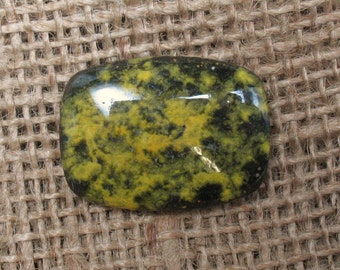 Eclipse Stone Cabochon 30 x 22 mm - Item 52794