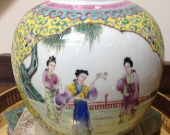 Chinese Yellow Vase with People