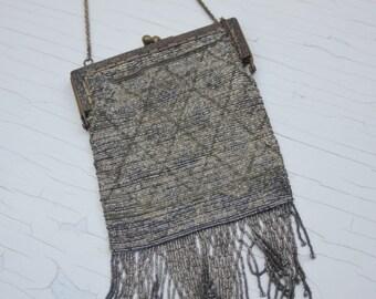 Antique Beaded Purse with Fringe