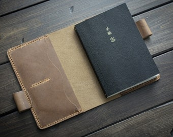 Hobonichi Cover, Leather, Mens Womens Journal Cover, Hobonichi Techo Planner Case with Personalized Monogram - Driftwood
