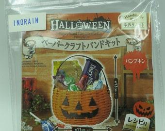 Halloween Paper-band Handicraft DIY Kit - Pumpkin Basket / Handmade Kit / Paper Basket / Candy Basket