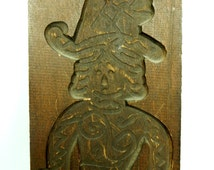Antique Springerle Cookie Mold Wood Hand Carved Primitive 17.5 inches