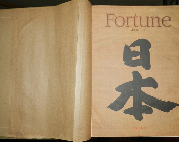 Vintage 1940s Fortune Hardcover Book April 1944 WWII Japan Issue of advertisements