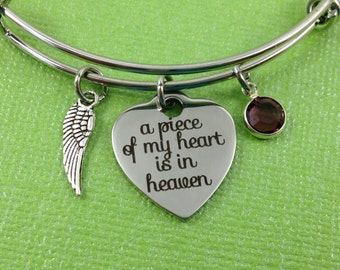 A Piece of My Heart is in Heaven, Memorial Jewelry, Memorial Angel Wing Charm Bracelet, Sympathy Gift, Remembrance Jewelry, Birthstone Charm