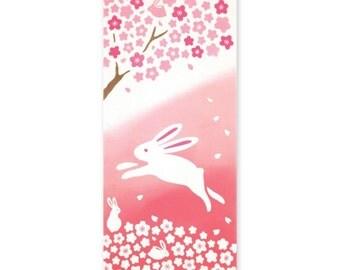 Rabbit Tenugui, pink  Japanese hand towel, rabbit, bunny, Japanese cotton fabric, tapestry, kawaii gift, pink sakura,  free shipping