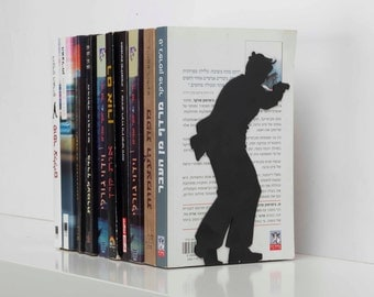 Two pieces Bookends - Bookends for action books-laser cut Bookend -Book Accessories