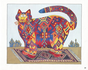 B. Kliban Cat India Taj Mahal Art Print, Book Page, Illustration, Wall Decor, Home Decor, Cat Lovers