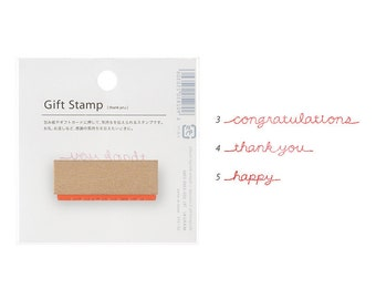 NEW Gift Stamp, Rubber Stamp, Message