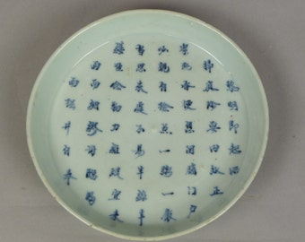 Antique China Chinese Qing Dynasty Blue and White Porcelain Dish, B&W Porcelain, Qingbai or Yingqing. 19th C Century, Scholar, Literati Item