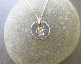 Chinese Symbol For Mother Necklace, Fine Silver Kanji Symbol For Mother Necklace, Silver Mom Pendant Necklace