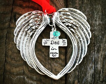 In Memory/Loss of Stamped Angel Wing Christmas Ornament **Personalized