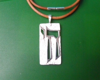 925 sterling silver hebrew chai charms /925sterling silver  and leather necklace /925sterling silver pendant /hebreo charm