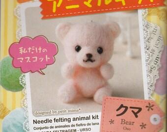 DIY Japanese Needle Felting Animal Kit Wool Felt Craft : Bear